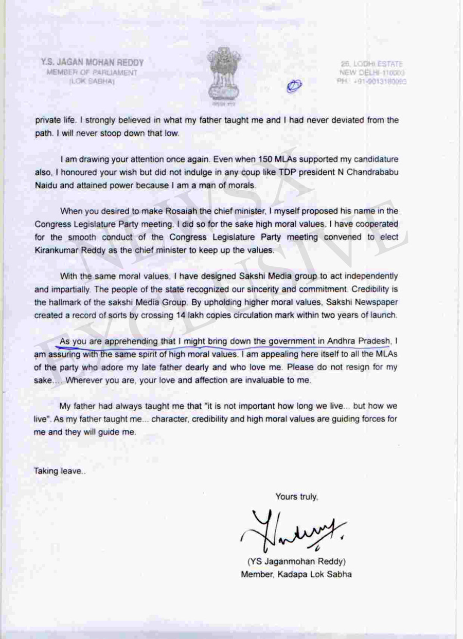resignation letter format india · resignation letter format sample in word file and pdf for indian employee.
