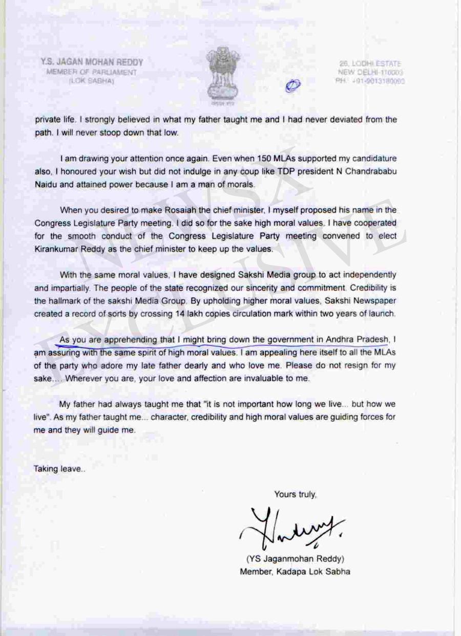 Professional resume accountant covering letter for uk visitor visa indian resignation letter sample spiritdancerdesigns Images